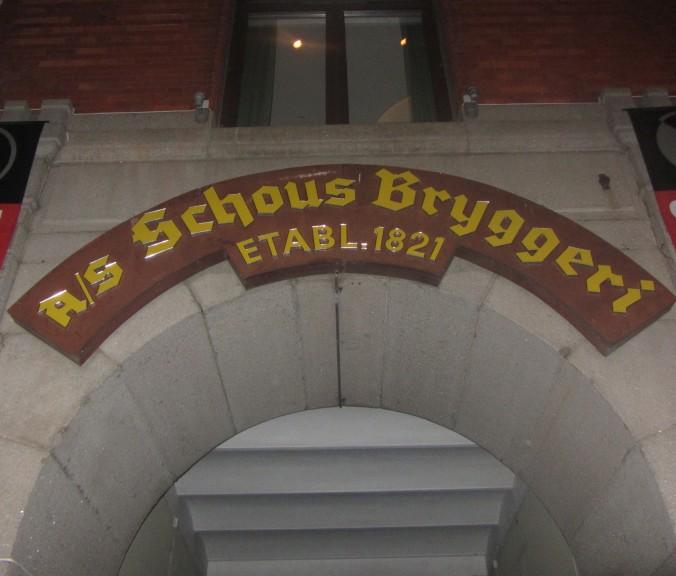 Schous_bryggeri_portbygning